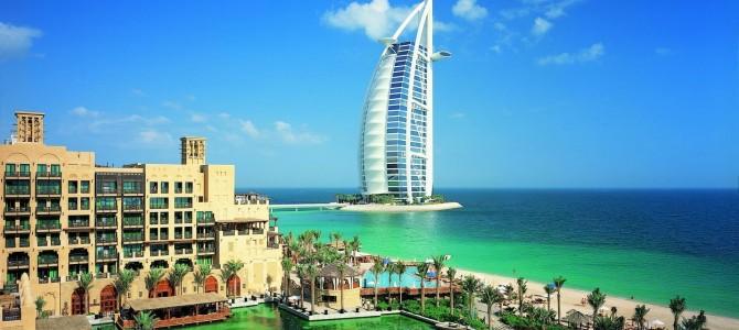 Dubai – Emirates